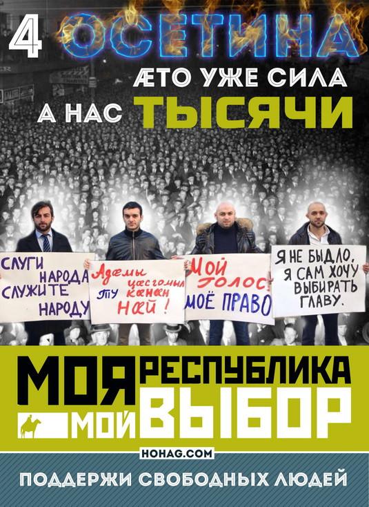 otmena_vyborov