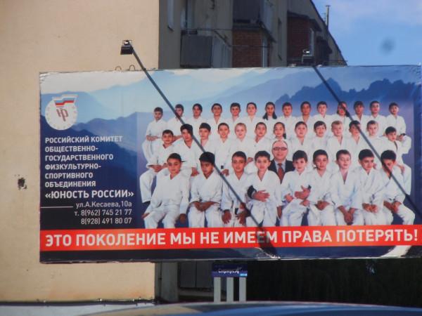 HOHAG_COM_poteryannie_pokoleniya-1024x768