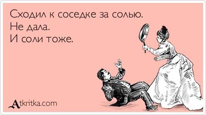 smotret-zhestkiy-trah-do-porosyachego-vizga