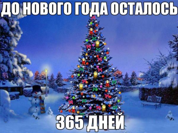 новый-год-Скоро-Новый-год-песочница-1011772