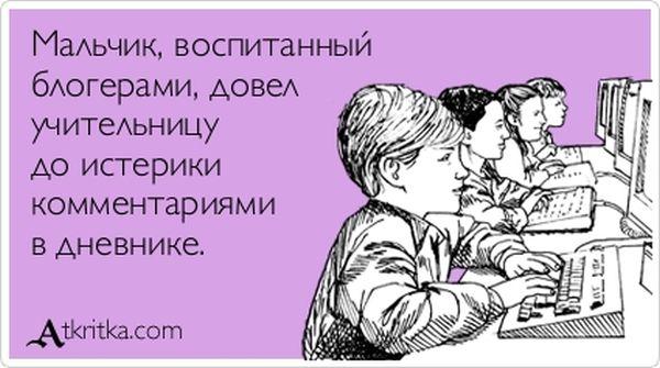 1343635494_atkritka_16