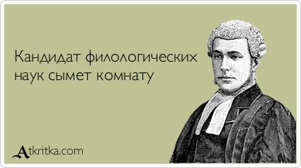 atkritka_1386169734_268