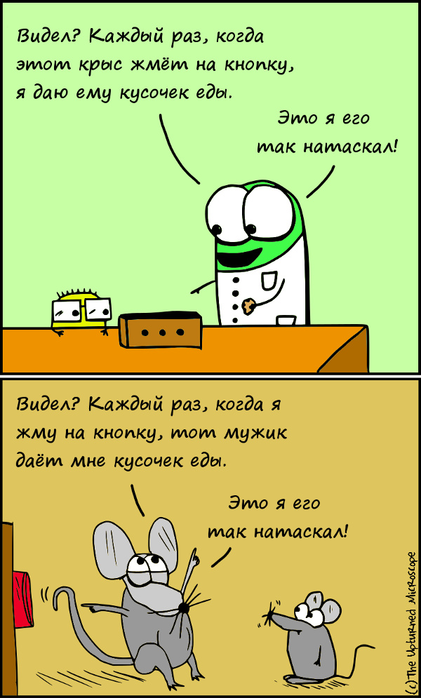 Комиксы-geek-the-upturned-microscope-наука-922662