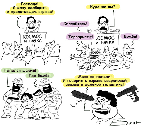 humor-2
