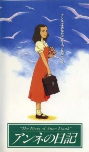 anime_The_Diary_of_Anne_Frank