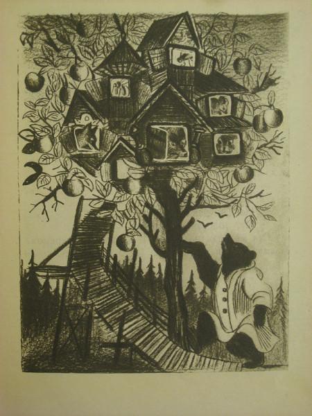 Теремок-1937-3