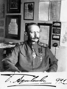 Борис Викторович Адамович