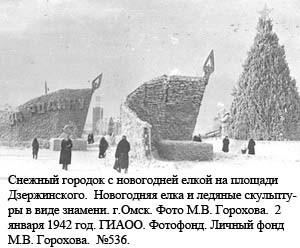 Gorohov-3 (1)