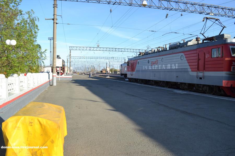 Фото железнодорожного билета орск челябинск
