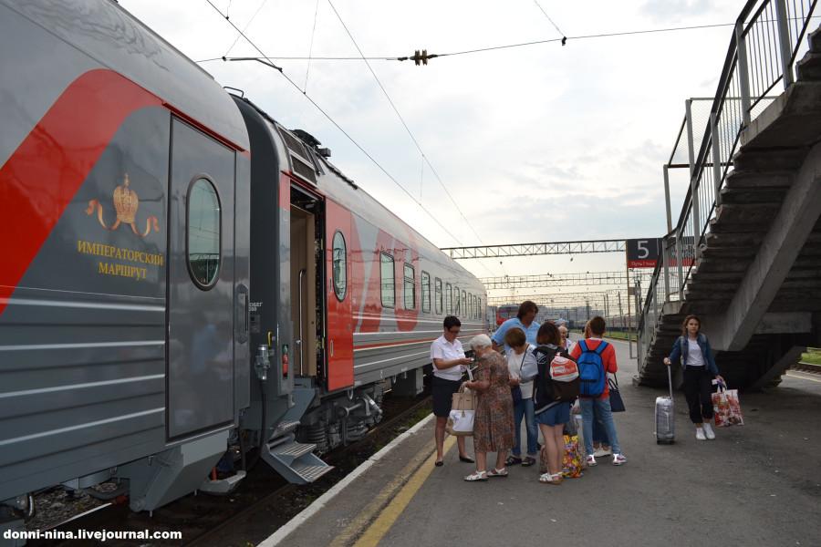 Купить билет на поезд тобольск екатеринбург купить билет на самолет из симферополя до краснодара