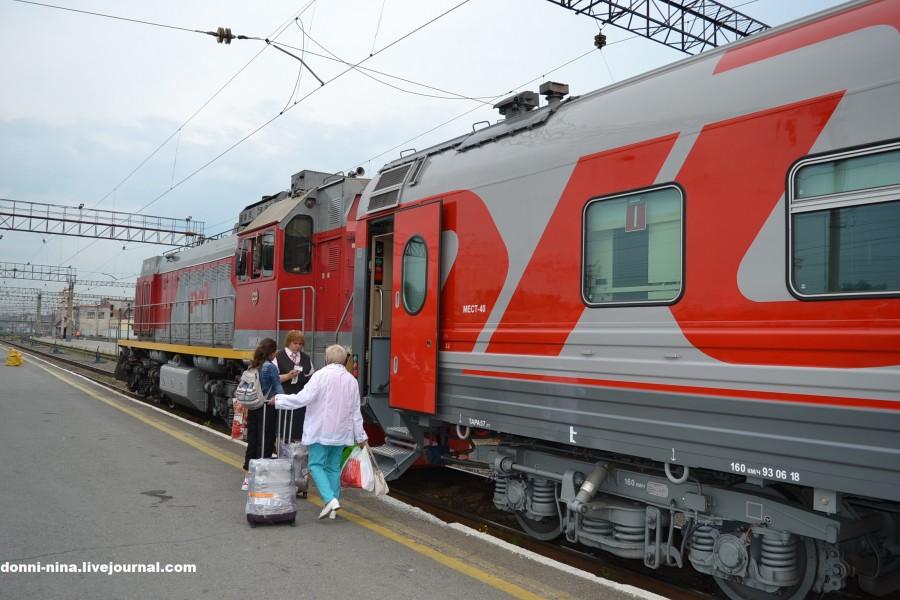 Купить билеты на поезд тюмень новосибирск поезд барнаул абакан купить билет