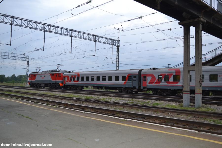 РЖД сокращает и отменяет поезда в Новый Уренгой из Москвы, Уфы и ...   600x900