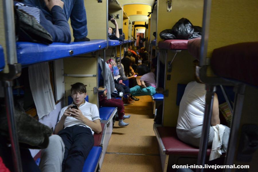 фото общего вагона москва рига места сейчас