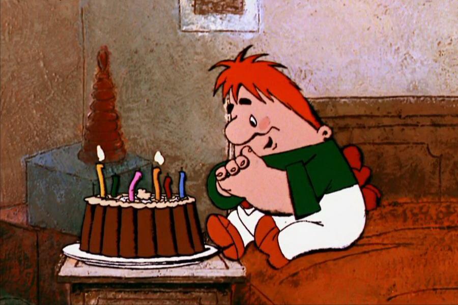 Картинка с карлсоном с днем рождения