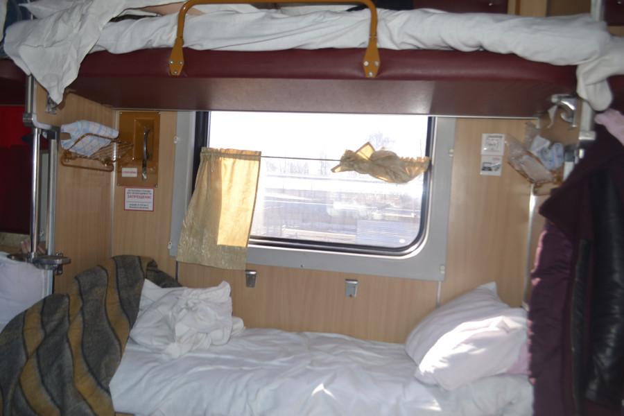 базе картинки боковушки в поезде простому