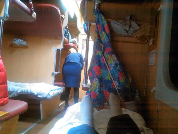 Рассказ тетю в попу в поезде в купе фото 272-415