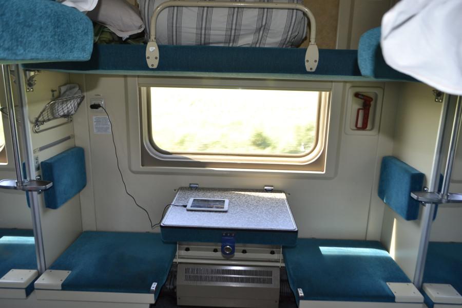 поезд эльбрус москва анапа фото купе всего сшить