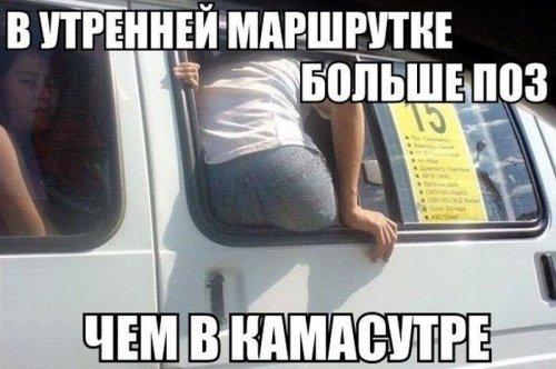 1352242778_kartinki-s-prikolami-38