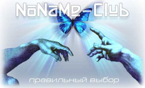 Nnm Club торрент скачать бесплатно - фото 11