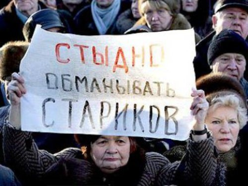 privatbank-snjuhalsja-s-pf-i-namerenno-zaderzhivaet-pensii-uzhgorodcam_75296