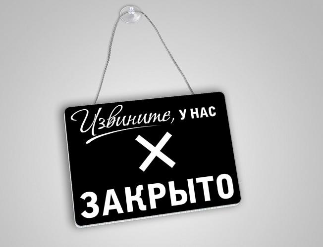 privatbank-i-rayffayzen-bank-aval-namereny-prodat-seti-v-krymu__1_2014-04-9-14-57-57