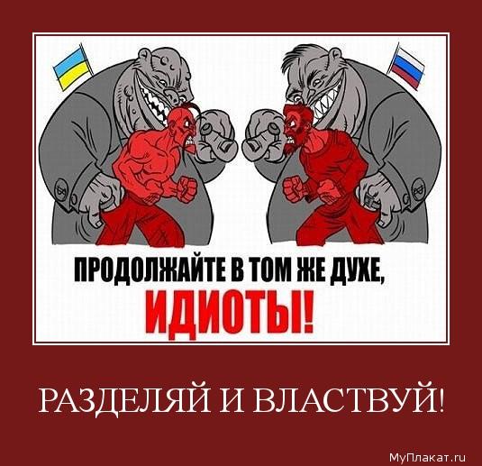 177-razdeliai_i_vlastvui