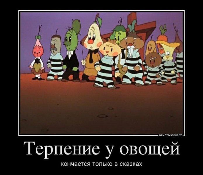 105220799_Terpenie_u_ovoschey_konchaetsya_tolko_v_skazkah