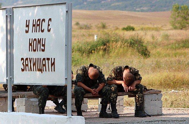1383664258_army_ukraine_640