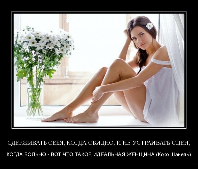 1358525777-sderzhivat-sebya-kogda-obidno-i-ne-ustraivat-scen