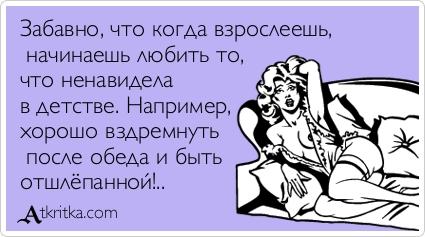 atkritka_1394167722_434