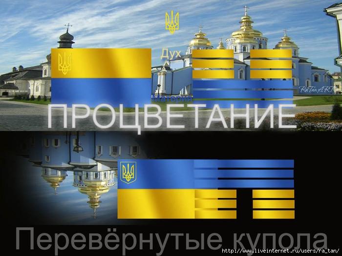 48153621_flagi_ukrainuy