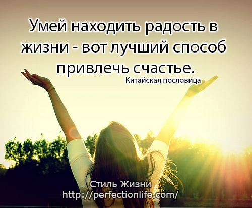 цитаты-о-счастье