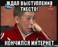 sashko_46483240_small_