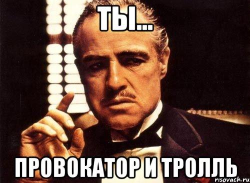 krestnyy-otec_7757552_orig_