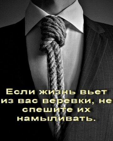ne_ciklis_na_melochakh