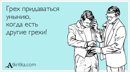 atkritka_1311702458_180