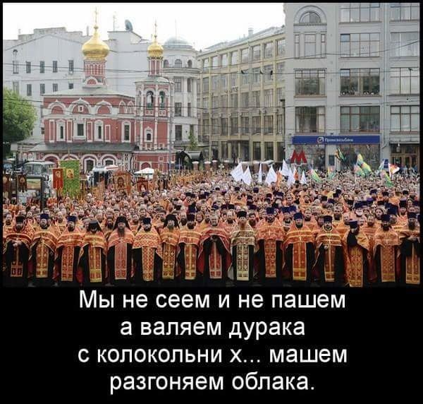 Прокурор Харьковщины не влиял на дело мажора Глазунова, оно готово к передаче в суд, - пресс-секретарь - Цензор.НЕТ 7503
