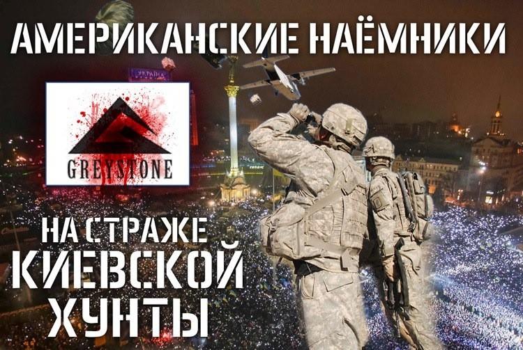 Украинские-медики-о-пневмонии-и-оспе-у-майдановцев.09.04.14