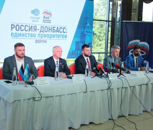 Приключения едросов в Донбассе