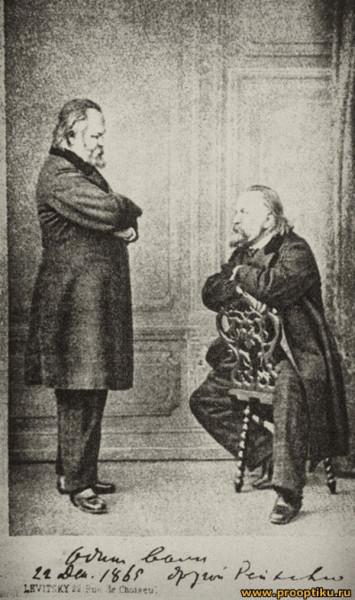 «Герцен против Герцена», двойной портрет