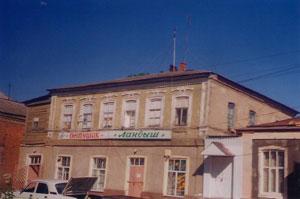 konstantinovsk