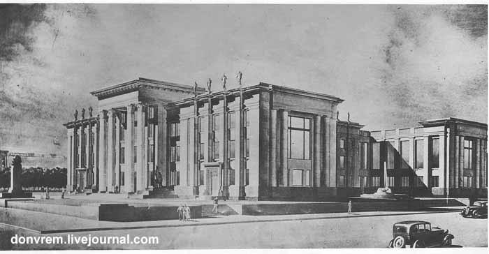 Проект здания библиотеки 1930-е