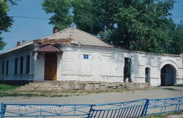 Екатериновка_барский-дом