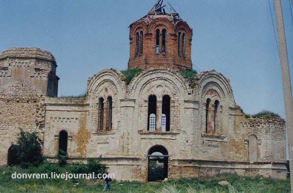 Екатериновка_церковь