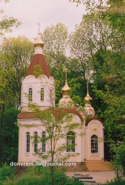 Петровка_Часовня-над-святым