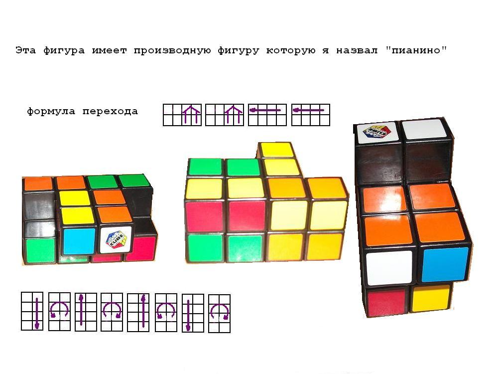 инструкция по сборке башни рубика - фото 2