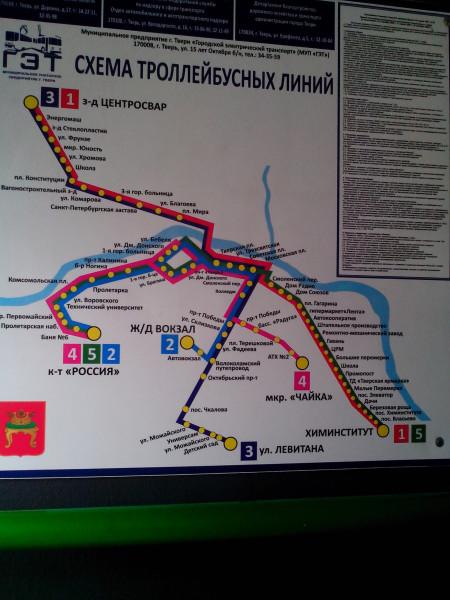 Схема линий троллейбуса