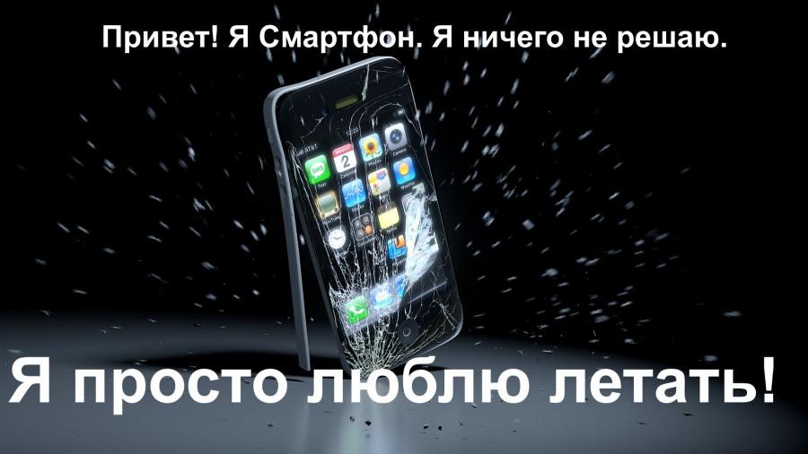 Это просто картинка по теме)