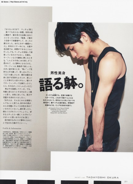 ryo voce_july2013_02