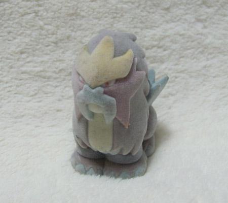 Yawarka Fuzzy Figure